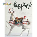 RM-CSF09 عالية القيمة الصينية السيراميك الفن العمل تانغ سلالة الملونة الحصان ديكور المنزل